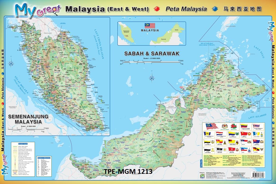 Essay buy malaysia product